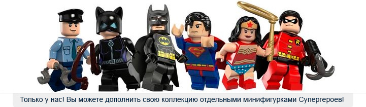 Лего супер герои dc universe lego super heroes dc