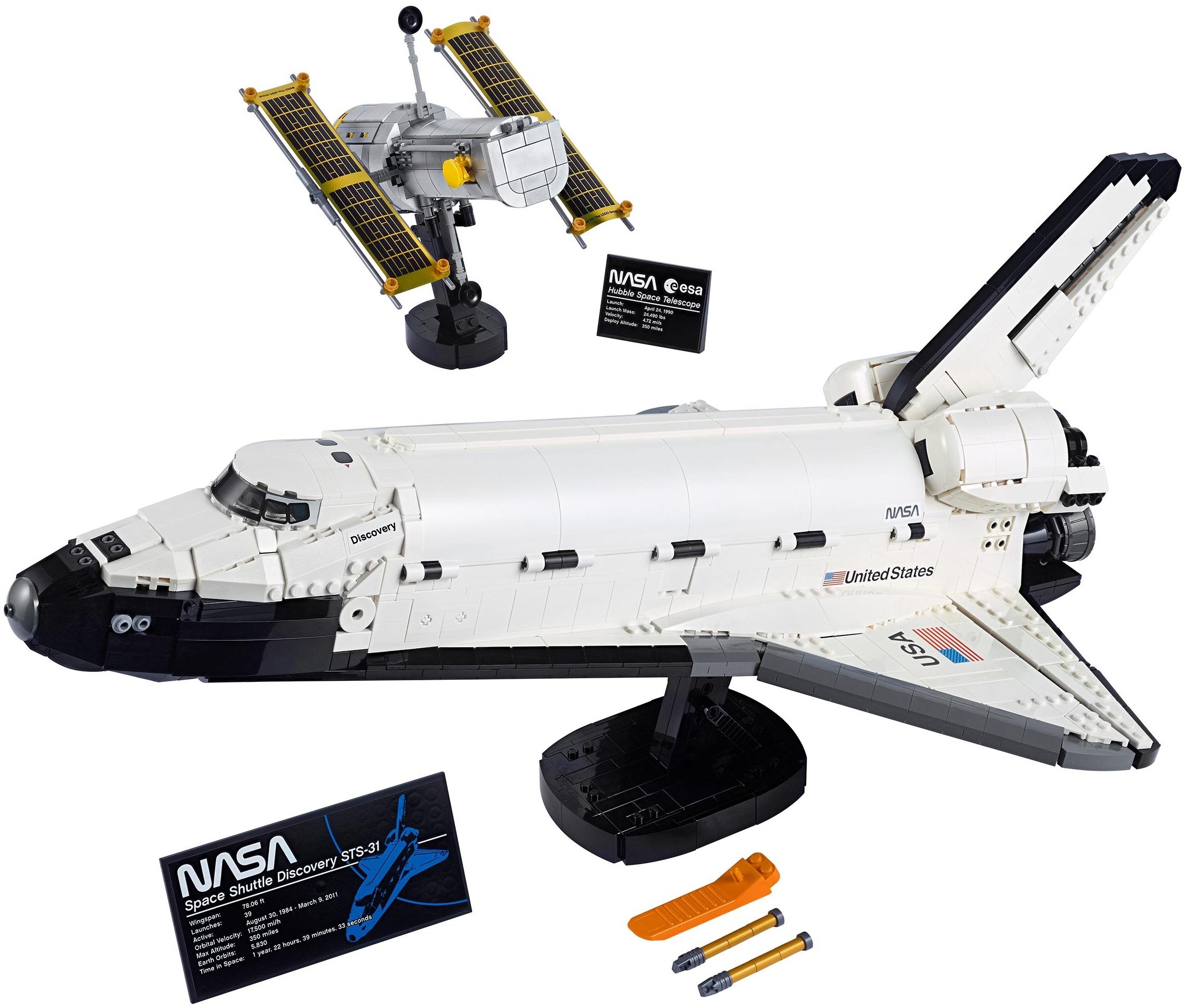 Космический шаттл НАСА «Дискавери»